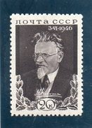 URSS 1946 ** - 1923-1991 URSS