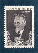 URSS 1946 **