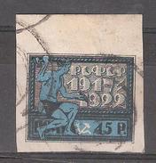 RUSSIA / Russie / Rossija 1922 5 E Anniversaire République Des Soviets,Yvert 174, 45 R Noir / Bleu BORD DE FEUILLE,ob TB