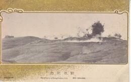 JAPAN  RUSSO-SINO WAR  PPC  MINT SUNGSHUSHAN  FORT - Japan