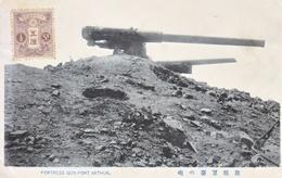 JAPAN  RUSSO-SINO WAR  PPC  MINT   PORT  ARTHUR - Japan