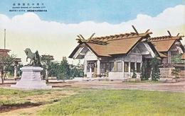 JAPAN  RUSSO-SINO WAR  PPC  MINT   SHRINE  DAIREN  CITY - Japan