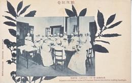 JAPAN  RUSSO-SINO WAR  PPC  MINT   VOLUNTEER  NURSES  ASSOC.  MAKING  BANDAGES - Japan