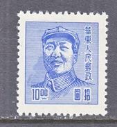 P.R. C. LIBERATED  AREA  EAST  CHINA  5 L 82   * - China