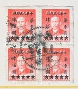 P.R. C. LIBERATED  AREA  EAST  CHINA  5 L 91 X 4  (o) - China