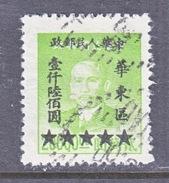 P.R. C. LIBERATED  AREA  EAST  CHINA  5 L 94  (o) - China