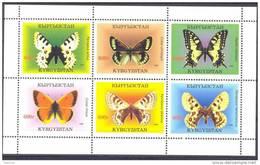 1998. Kyrgyzstan, Butterflies, Sheetlet Of 8v, Mint/** - Kyrgyzstan