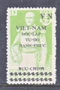 VIET MINH  1 L 24     * - Vietnam