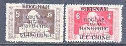 VIET MINH  1 L 25-6     * - Vietnam