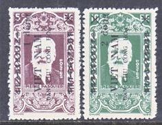 VIET MINH  1 L 34-5     * - Vietnam