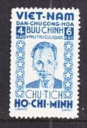 VIET MINH  1 L 60     * - Vietnam