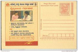 Meghdoot PC,Gandhi Motiff, State AIDS Control Society,Karnataka, Kannada Language,2008,Doctor, Patient, Prescription