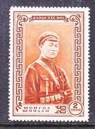 MONGOLIA  102  ** - Mongolia