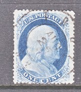 U.S.  24  (o)  TROY  DATE Cd. - 1847-99 General Issues