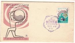 Korea & FDC 20th Anniversary Of The Foundation Of The Republic Of Korea 1968 (689) - Korea (Zuid)