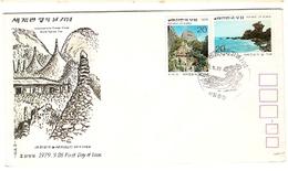 Korea & FDC World Tourism Day 1979 (689) - Autres