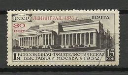 RUSSLAND RUSSIA 1933 Michel 427 O - 1923-1991 USSR