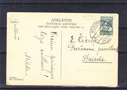 Russie - Lettonie - Carte Postale De 1941 - Oblit Gulbene - Exp Vers Staicele - 1923-1991 USSR