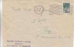 Russie - Lettonie - Lettre De 1941 - Oblitération  Riga -  - Soldats - 1923-1991 USSR