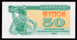 UKRAINE 50 KARBOVANTSIV 1991 Pick 86a Unc - Ucraina