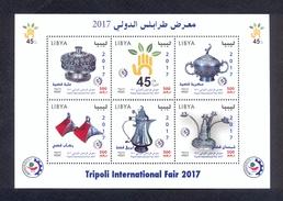 Libya/Libye 2017 - Minisheet - Tripoli International Fair 2017 - MNH ** Excellent Quality - Libyen
