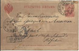 STATIONERY 1891 - Postal Stationery