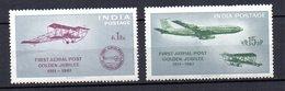 Serie Nº A-10/11  India