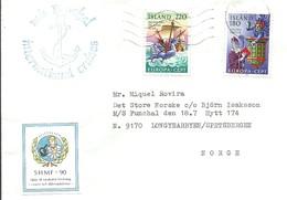 LETTER 1991 - 1944-... Republique