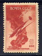 RUSSIE - A73(*) - PETLJAKOV PE2