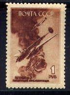 RUSSIE - A82(*) - PETLJAKOV PE2