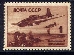 RUSSIE - A83(*) - ILIOUCHINE IL2