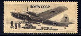RUSSIE - A84(*) - PETLJAKOV PE 8