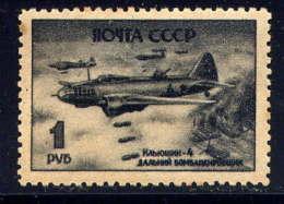 RUSSIE - A86(*) - ILIOUCHINE IL 4