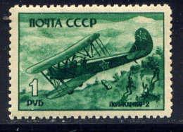 RUSSIE - A87(*) - POLIKARPOV PO2