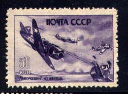 RUSSIE - A79(*) - LAVOTSCHKIN 7