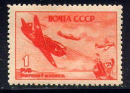 RUSSIE - A88(*) - LAVOTSCHKIN 7