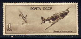 RUSSIE - A81(*) - YAKOVLEV 3