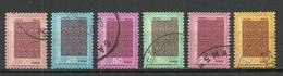 Turkey; 1974 Official Stamps (Complete Set) - Sellos De Servicio