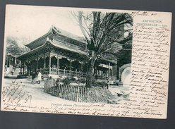 Paris: Exposition Universelle, Pavillon Chinois (trocadero) Voyagé 1900 (PPP4934) - Expositions