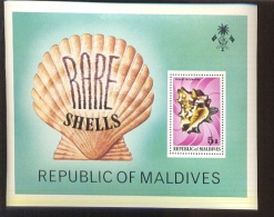 MALDIVES ; MINT N.H. STAMPS ; SCOTT # 793 ;  IGPC 1978 (  SEA SHELLS ; COWRIES - Maldives (1965-...)
