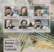 MOZAMBIQUE 2012 SHEET RUSSIAN CULTURAL ICONS ICONOS CULTURALES RUSOS Moz12314a - Mozambique