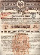 Lot De 6 Obligations Gouvernement Imperial De Russie 1889,1890(2),1906(2),1909 - Russie