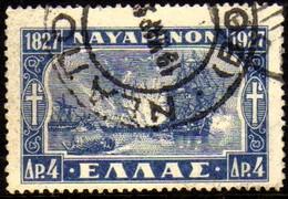 08402 Grécia 370 Batalha De Navarin U - Griechenland