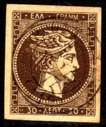 08269 Grécia 41 Mitologia Mercúrio U - 1861-86 Hermes, Gross