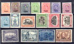 1920    Timbres De 1915-19  Surchargé « Eupen », OC 84 / 100*, Cote 190 €, - Guerre 14-18