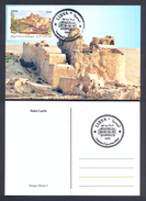 Libya/Libye 2015 - Maxi-card - Archeological Sites And Monuments From Libya - MNH** Excellent Quality - Libyen
