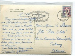 M24 : FLAMME TEMPORAIRE : CHAMPIONNAT DU MONDE SKI NAUTIQUE VICHY 1 AU 8 SEPTEMBRE 1963 - Marcophilie (Lettres)