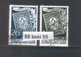 1940 - 100 Years Poststamps, 2v- Used (O) Bulgaria / Bulgarie - 1909-45 Reino