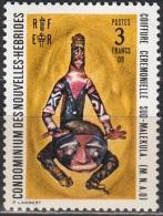 Nouvelles Hebrides 1972 Michel 345 Neuf ** Cote (2005) 9.50 Euro Masque Du Malekula Sud - Légende Française