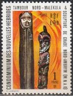 Nouvelles Hebrides 1972 Michel 343 Neuf ** Cote (2005) 3.00 Euro Sculptures En Bois Nord-Ambrym - Légende Française